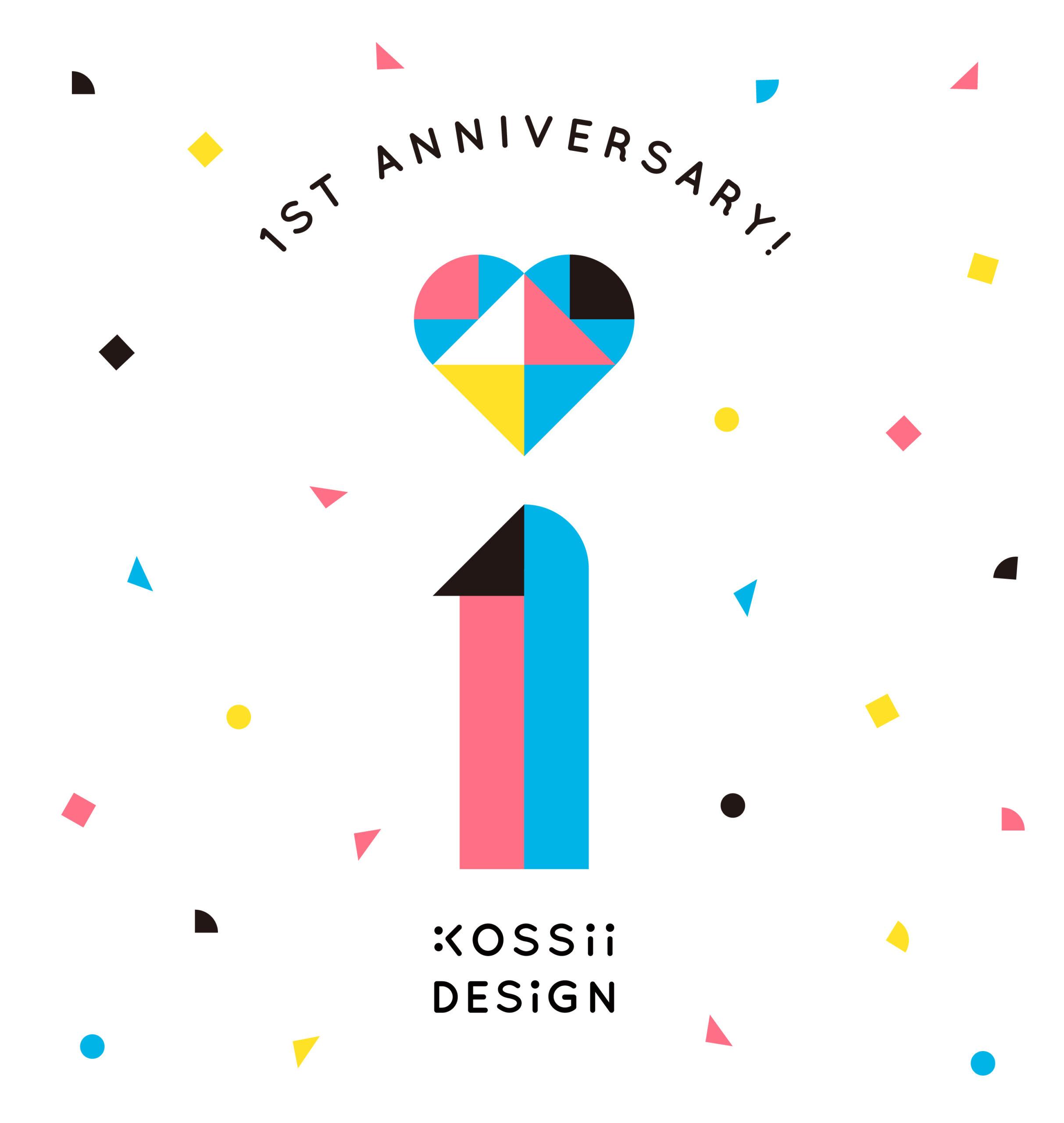 おかげさまでkossiidesignは開業1周年を迎えました